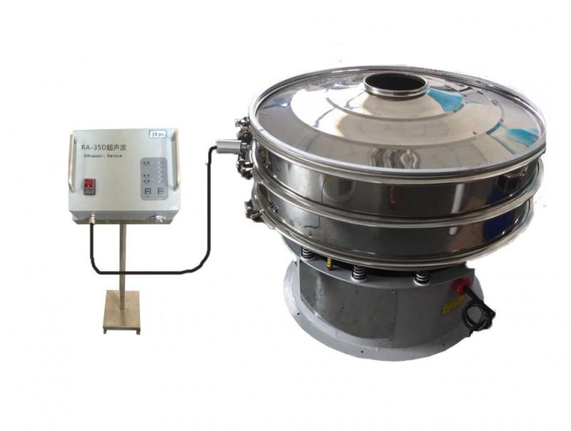 CXZS系列超声波振动筛_超声波振动筛bobapp苹果版|超声波筛分机|超声波振动筛价格