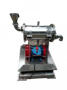 【单筒振动磨机】高效细磨超细磨ZM50不锈钢304振动磨机bobapp苹果版直销