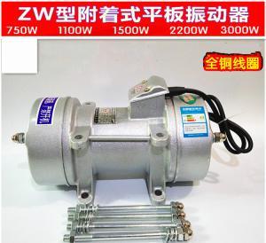 混凝土振动器_插入式混凝土振动器_插入式混凝土振动器bobapp苹果版及价格